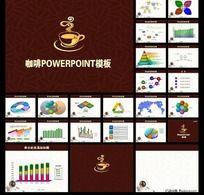 咖啡PPT模板图表下载