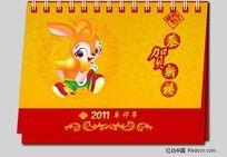 2011年恭贺新喜兔年日历封面