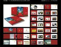 房地产VI识别系统手册