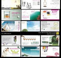 环境柔美房产画册设计