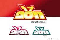 2011年兔型字体psd
