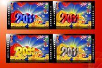 2011年兔年海报背景模板设计