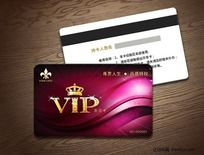 VIP积分卡