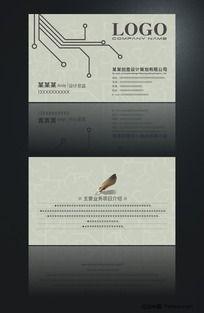 灰色系 电子服务行业名片设计