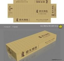 欧式的产品包装方案一