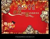 2011年新年海报