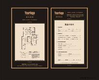 精美房地产户型图设计模板CDR源文件