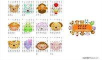 2012周历日期表