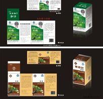 银杏叶保健品包装盒设计