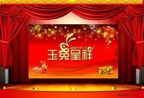 2011年新年春节舞台背景PSD模版