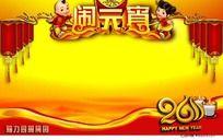 2011元宵节广告背景图