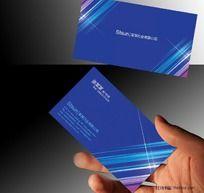 蓝色科技名片PSD模板下载 IT名片