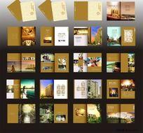 房地产招商画册