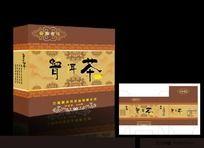 普洱茶叶包装盒设计