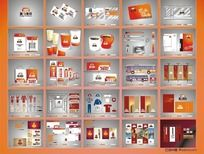 家具企业vi设计