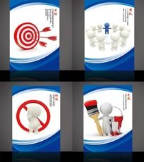 3D人物 企业展板模板PSD格式