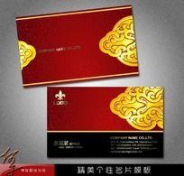 中国风名片模板PSD分层素材