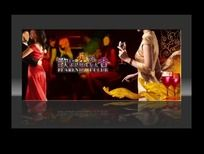 经典娱乐文化酒吧海报
