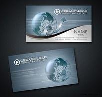 公司企业名片设计