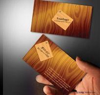 创意木纹名片PSD素材