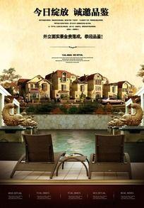带游泳池的别墅地产海报