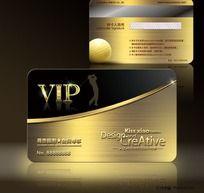 高尔夫俱乐部VIP会员卡