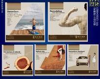 创意地板海海报系列