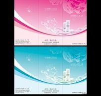 化妆品三折页设计PSD