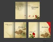 中国风毕业纪念册封面设计PSD分层
