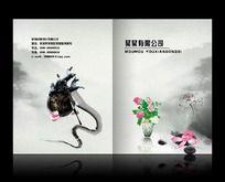 最新水墨中国风画册封面PSD