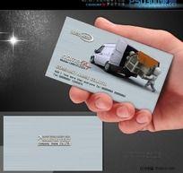 运输物流名片 搬家公司名片设计