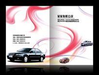 最新创意汽车广告简洁画册封面PSD分层