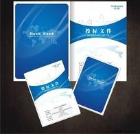 科技行业投标书封面设计