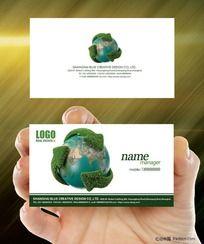 环境保护组织名片
