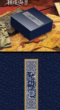 中秋礼盒设计