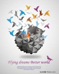 和平鴿創意矢量海報設計