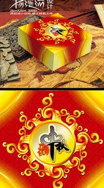 中秋礼盒 月饼包装设计