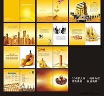 精美大气招商宣传画册设计CDR格式