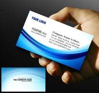 蓝色动感 IT科技电子名片PSD