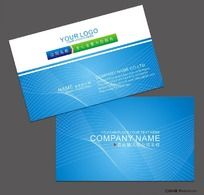 实用企业名片设计cdr