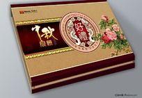 精美中秋礼盒包装设计