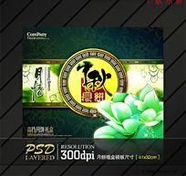 中国风荷塘月色水墨中秋月饼盒包装