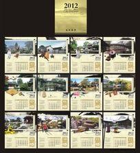2012年古典风景台历