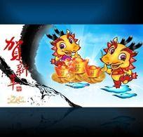 2012年 龙年 吉祥物图片下载