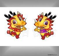 龙 卡通龙 2012年吉祥物图片下载