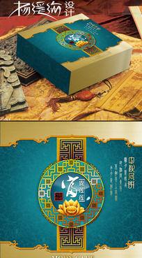 月饼盒礼品包装