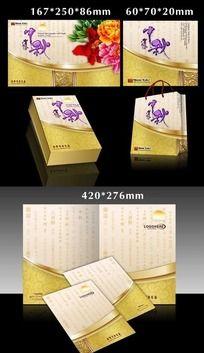中秋节月饼合包装 画册 手袋