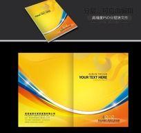 高档画册封面PSD设计