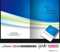 画册封面PSD分层素材