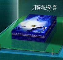 青花瓷茶叶盒